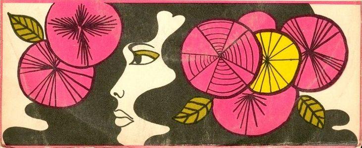 [Musique] Hippie Hippie Shake (1/5) - San Francisco : 1967, l'été de l'amour