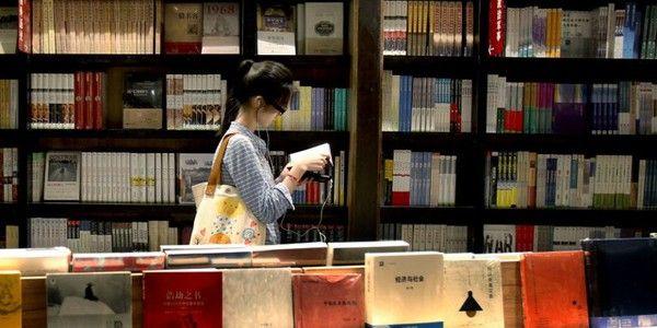 [Actu] En Chine, un écrivain de polars avoue être l'auteur d'un quadruple meurtre