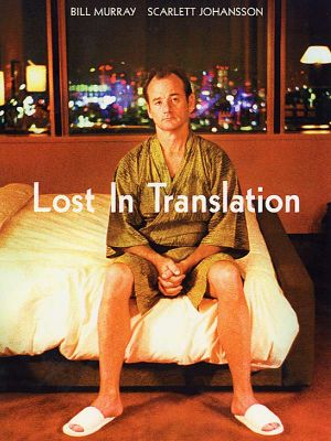 [Film] Lost in translation